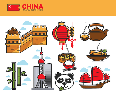 China travel destination promotional poster with country symbols