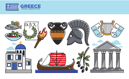 그리스 여행 대상 문화 기호가있는 홍보 포스터