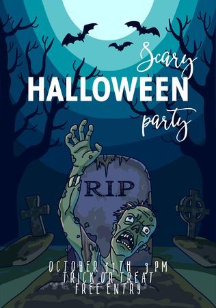 spider web: Halloween trick or treat invitation