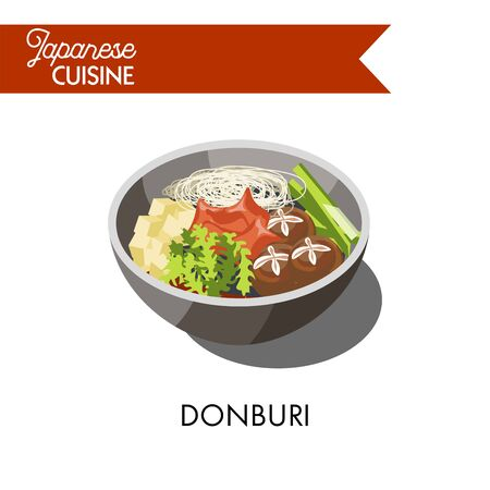 Donburi Japanese cuisine traditional meat rice dish vector flat icon Stock Photo