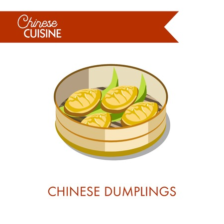 Chinese dumplings with fresh greenery in round metal bowl isolated cartoon vector illustration on white background.