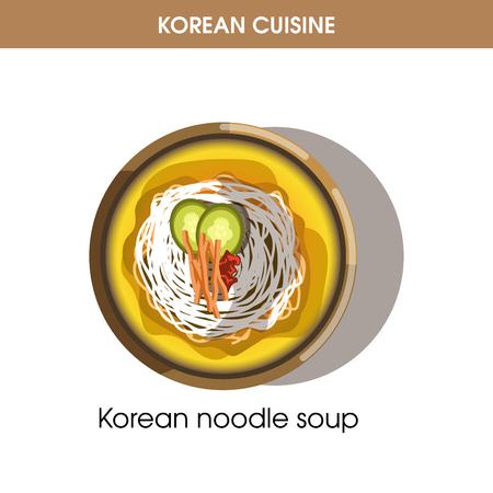 Korean cuisine noodle soup traditional dish food vector icon for restaurant menu Illustration