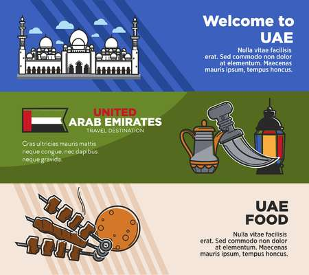 Arab Emirates UAE travel tourism landmarks sightseeing and culture cuisine vector banners