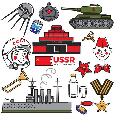 USSR Soviet Union nostalgia travel famous symbols or Russian pop Illustration