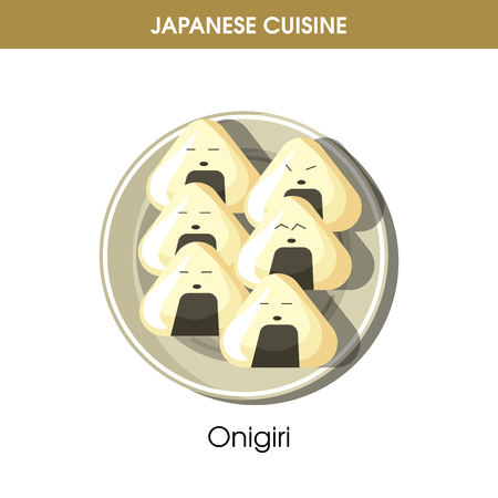 Delicious Onigiri on plate from traditional Japanese cuisine Illustration