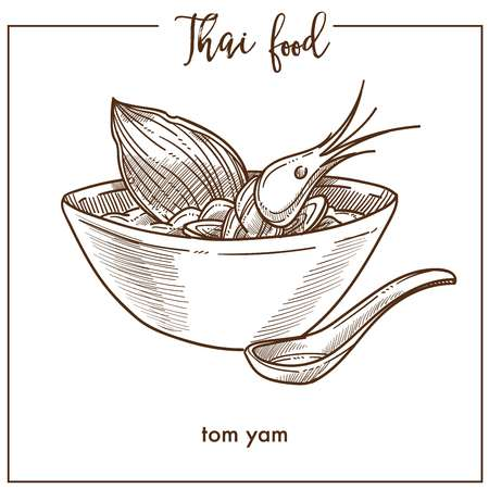 Tom yam in deep bowl with wooden spoon from Thai food. Stock Vector - 94503292
