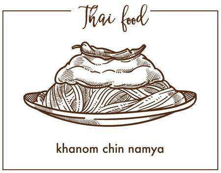 Khanom chin namya on plate from Thai food. Delicious dish with long noodles, curry sauce, hot chilli pepper and fried beef slices isolated cartoon flat vector illustration on white background.