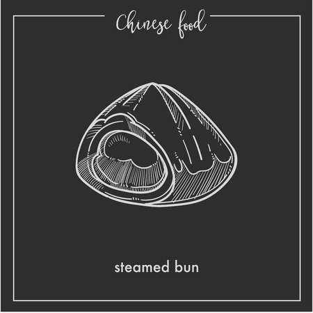 Chinese food steamed bun chalk sketch icon for China cuisine menu. Vector Asian restaurant steamed bun bread isolated on black background for Chinese restaurant premium design or recipe template 일러스트