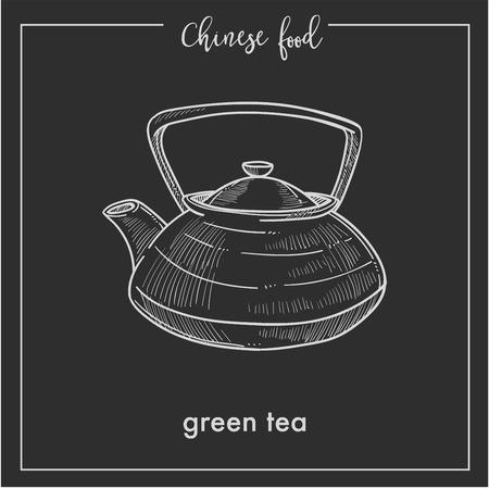 Chinese green tea pot chalk sketch for China Asian cuisine restaurant menu design on black background
