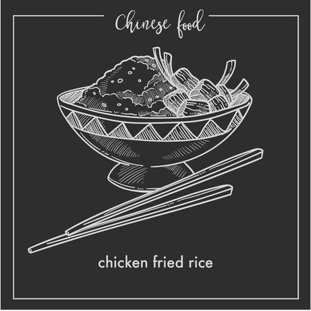 Chicken fried rice in bowl with chopsticks from Chinese food Stock Vector - 95133263