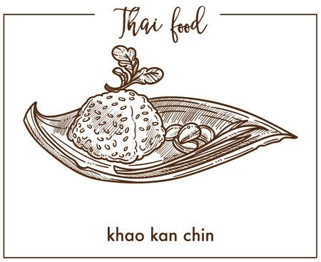 Khao kan chin from traditional Thai food Stock Vector - 97551250