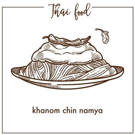 Khanom chin namya on plate from Thai food Standard-Bild - 97551257