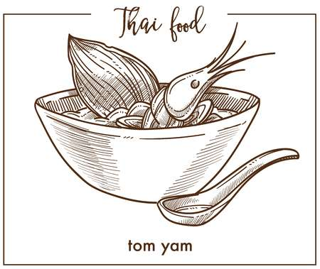 Tom yam in deep bowl with spoon from Thai food Illustration