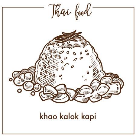 Nutritious khao kalok kapi dish from Thai food