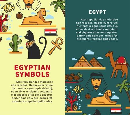 Egypt symbols travel company promotional vertical posters set. Illustration