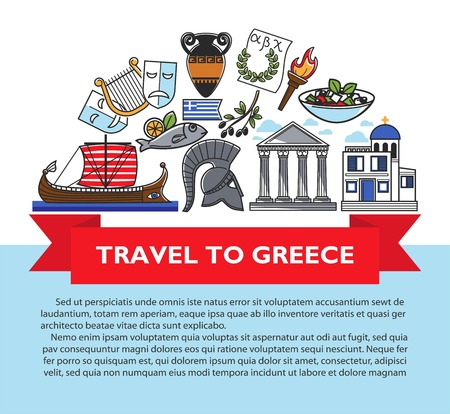 Greece travel poster of Greek culture famous sightseeing landmarks and attractions icons Illustration