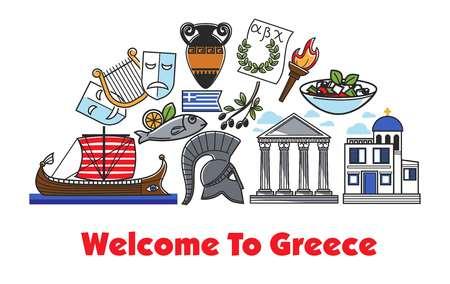 역사적인 유물과 국가 기호가있는 그리스 배너에 오신 것을 환영합니다. 전통 건축, 유명한 샐러드 맛있는 해산물, 큰 나무 보트, 연극 기호 및 고 대  일러스트
