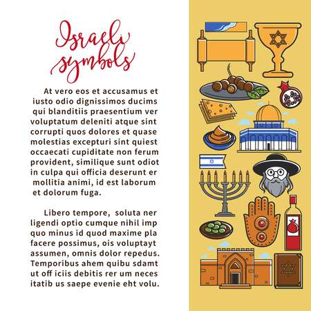 Israeli national symbols promo poster with sample text Illustration