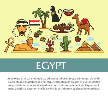 Egypt travel symbols and vector tourism landmarks