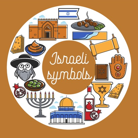 Israeli symbols with cultual and architectural elements poster Illustration