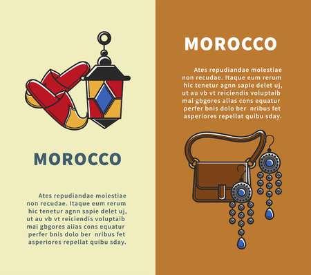 Símbolos de artesanía de la cultura de Marruecos o puntos de referencia de viaje. Vector de ropa y zapatos de artesanía tradicional marroquí o joyas y bolso de cuero