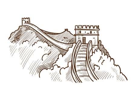 Esquema de dibujo monocromo de la gran muralla China. Hito famoso de piedra y hormigón, entorno natural de atracción turística. Maravilla oriental lugar para hacer turismo ilustración vectorial
