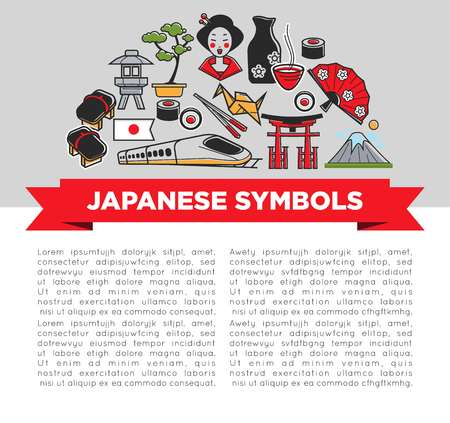 Japanese country symbols Oriental food and culture 向量圖像