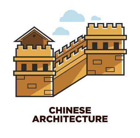 Chinese architecture Great wall travel to China attraction