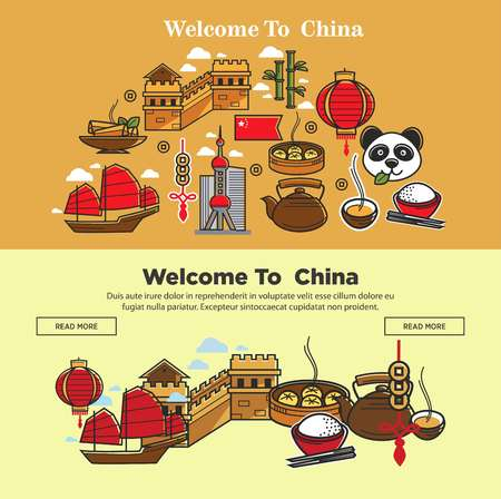 Travel to China Chinese symbols architecture and cuisine animal and plant vector Great Wall and bamboo lantern and panda rice with chopsticks tea and dumpling skyscraper and lucky coins junk ship. Illustration
