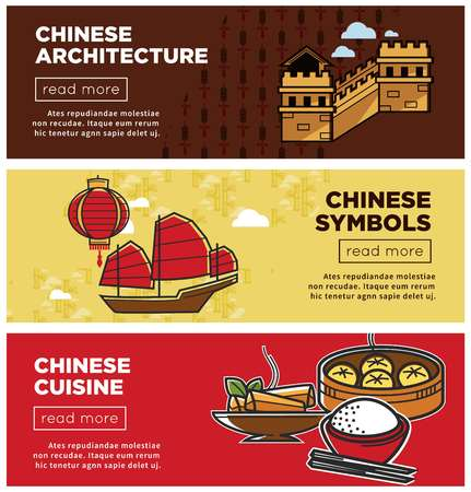 Chinese architecture and cuisine China symbols web pages