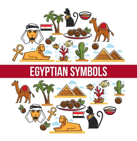 Egypt symbols and Egyptian culture architecture and cuisine animals Illustration