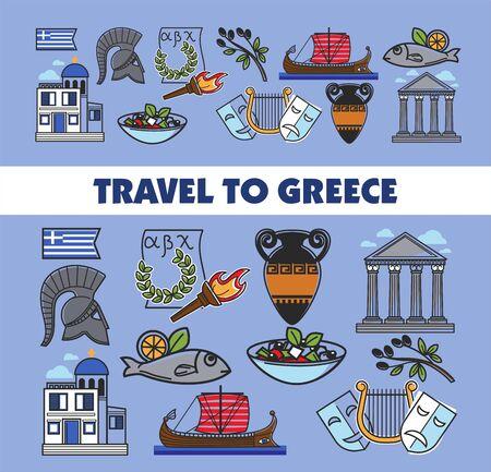 Greckie symbole i kultura podróżują do Grecji podróżowanie i turystyka Ilustracje wektorowe
