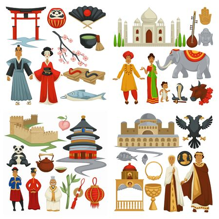 Viajar por la cultura y la historia China y Japón India y Bizancio Ilustración de vector