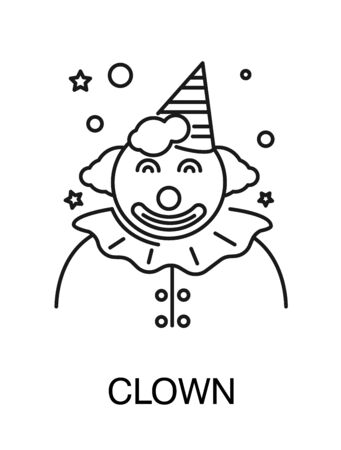 Childish holiday, circus clown isolated outline icon