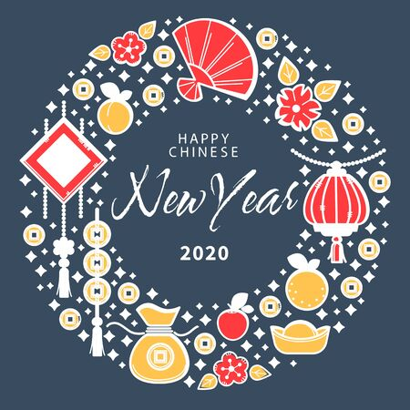 Chinese New Year 2020, wealth and luck symbols greeting card