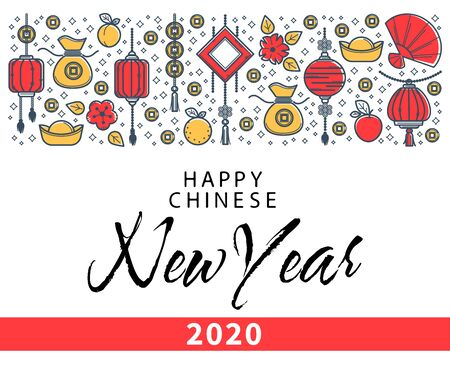 Chinese New Year 2020 greeting banner, oriental symbols