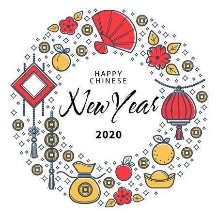 Oriental symbols, Chinese New Year 2020 mascots 일러스트