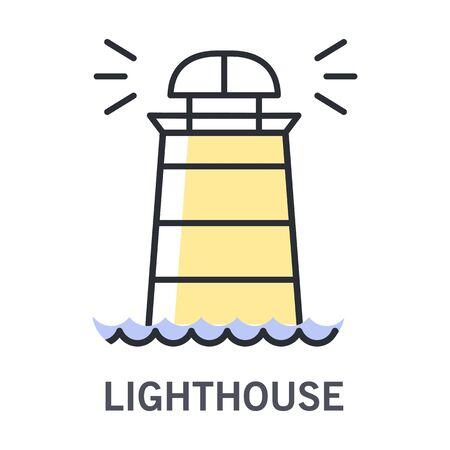 Cruise element and lighthouse or beacon, marine symbol, isolated icon Zdjęcie Seryjne - 132096348