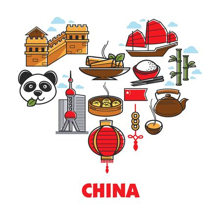 China national symbols Chinese culture traveling and tourism 版權商用圖片 - 132869148