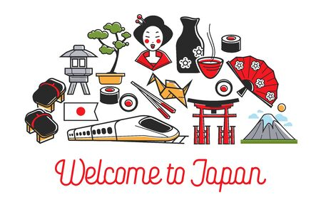 Japanese symbols and Japan culture food and architecture nature Иллюстрация