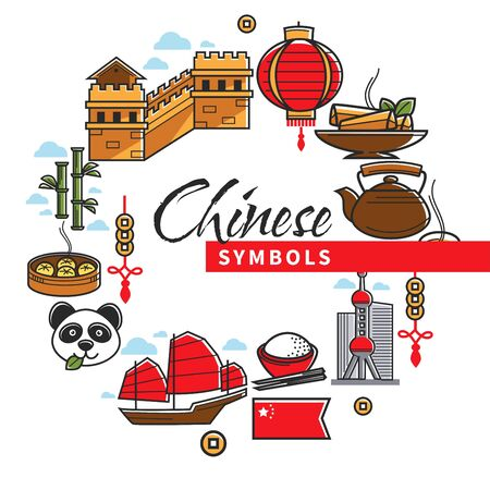 Chinese national symbols China culture traveling and tourism