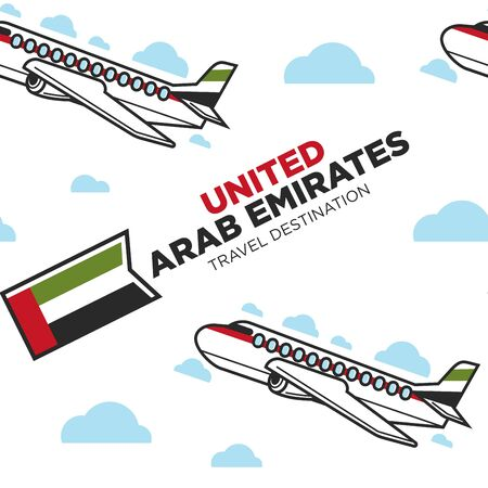 United Arab Emirates traveling seamless pattern airplanes