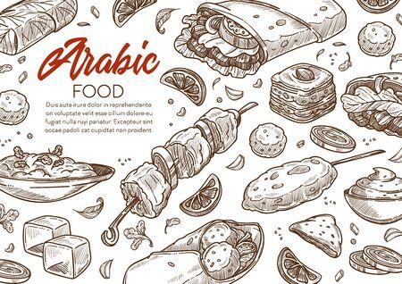 Middle East food, Arabic cuisine restaurant menu sketch banner