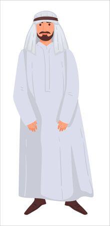 Man wearing traditional islamic clothes for males, islamic personage Illusztráció