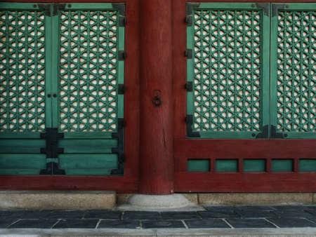 Windows of Changdeokgung Palace, Seoul, Korea Stock Photo