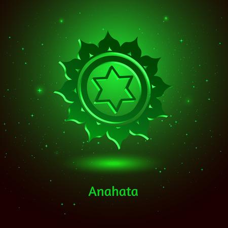 anahata: Illustrazione vettoriale di Anahata chakra.