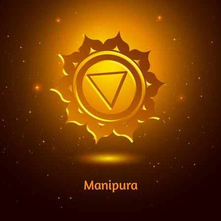 Vector illustration of Manipura chakra. Vector