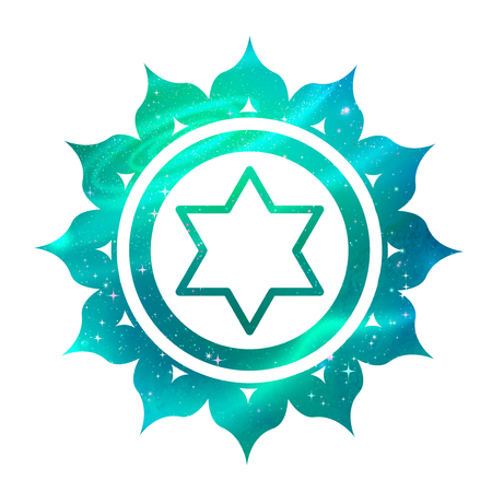 Vector illustration of Anahata chakra with outer space and nebula inside. Ilustração