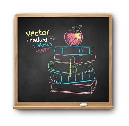 Vector chalk drawn illustration of Çizim