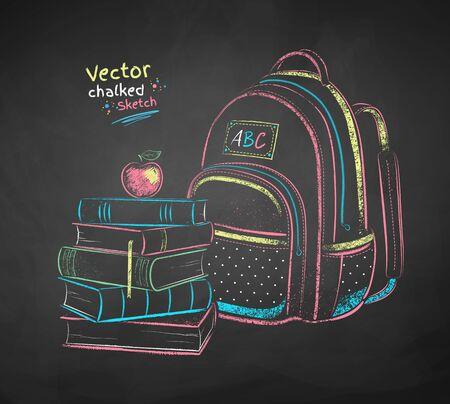 Ilustración de libros y mochila escolar.